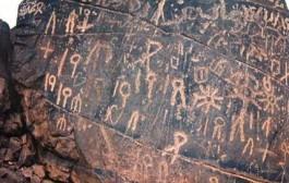 """""""عثر"""" أحد اسواق العرب الشهيرة ويرجع تاريخه الى القرن الرابع الميلادى"""