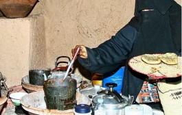 بعض الأكلات الشعبية في منطقة جازان