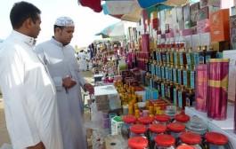 سوق الأحد الأسبوعي بالمسارحة معلم تاريخي وتراثي .. عمره أكثر من 300 عام