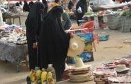 الأسواق الشعبية في جازان ملتقى اجتماعي وأدبي
